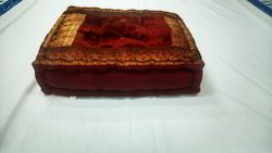 Floor Cushion Velvet Border
