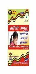 Khanso Amrit Juice 500 Ml