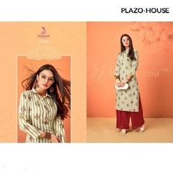 d8bf392b352 Cotton Printed Ladies Palazzo Suit