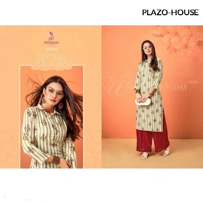 Cotton Printed Ladies Palazzo Suit