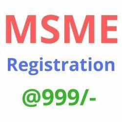 MSME Registration Service, Pan India