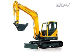 Hyundai R80-7 Small Crawler Excavator, 8 ton, 76 hp