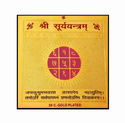 Golden Surya Yantra