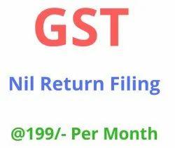 GST Nil Return Filing