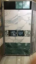 Bathroom Floor Tiles Design