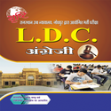 Ldc English Rajasthan High Court Book Publisher