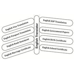 English Translator