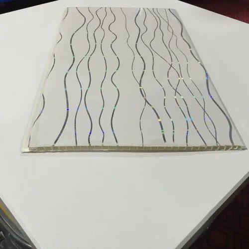 PVC Plastic Tiles