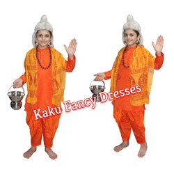Kids Sadhu Fancy Dress