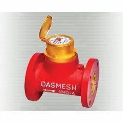 Helical  Hot Water Meter