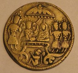Old Coins Suppliers Manufacturers Amp Traders In India