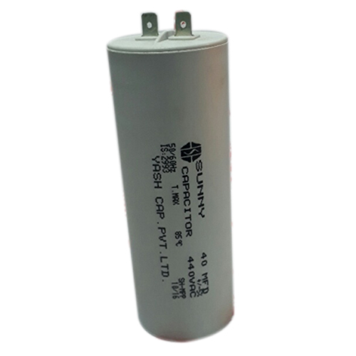 Electric Capacitor - Motor Capacitor Manufacturer from Nashik