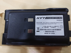 HYT Battery 600-680