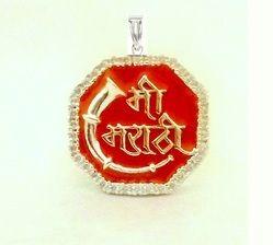 925 Sterling Silver Mee Marathi Pendant
