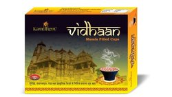 Vidhaan Sambrani Cup