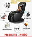 Cera Global Massage Chair