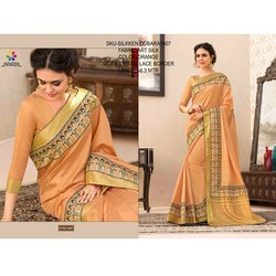 Rachna Art Silk Digital Printed Silkken Dobara Saree Catalog For Women 7