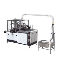 Fully Automatic High Speed Paper Glass Making Machine