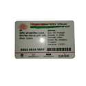 Aadhar Card PVC Printing Service