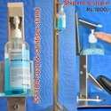 Standing sanitiser dispenser