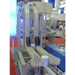 Gripper Conveyor System