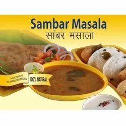 Sambhar Masasla - 50, 100 gm Packing