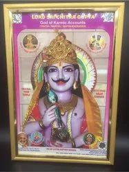 Lord Sri Chitra Gupta