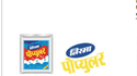 Nirma Popular Detergent Powder