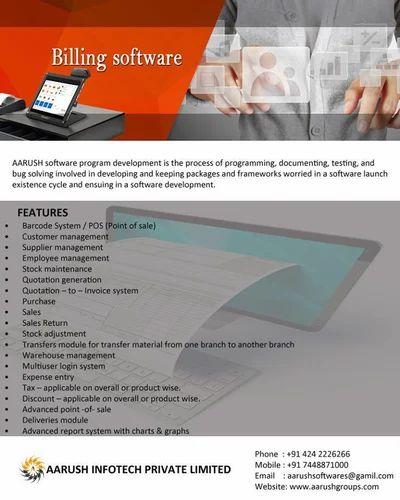 billing stock management software aarush infotech erode id