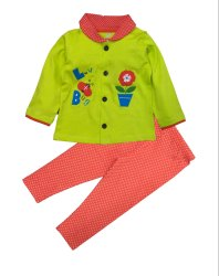 BABY BOYS SHIRT WITH FULL PANT