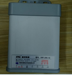 200W LED Rainproof Power Supply