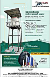 Prefab dynamic G.I Steel Structure ( JAL MINAR )