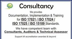 ISO/IEC 17025:2017 Certification & Consultancy