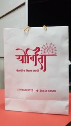 White Designer Shopping Bag