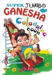 Super Jumbo Ganesha Colouring Book