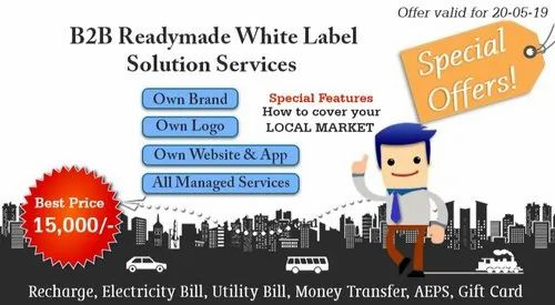 Recharge Whitelabel Own Brand Website With Recharge,Bill