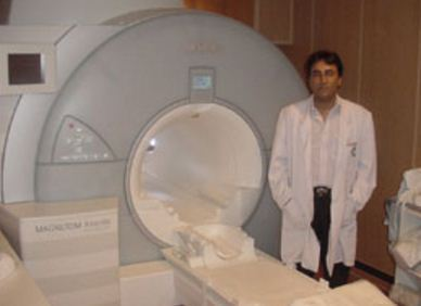 Radiation Oncology Services, रेडिएशन