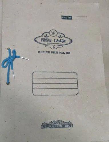 Cardboard Brown,Yellow Siddhi Office File