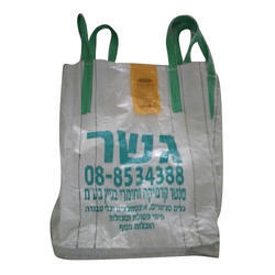 Plastic Hand Bag