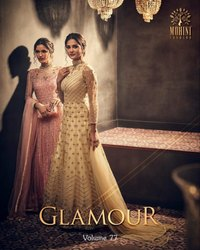 Mohini Glamour Vol-77 Designer Salwar Kameez Catalog Collection at Textile Mall