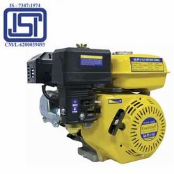 Villiers Petrol Engines | Hakumat Rai & Sons | Manufacturer