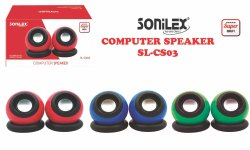 Sonilex Computer Speakers