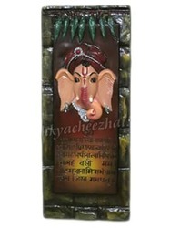Ganesha Wall Hang In Square Frame