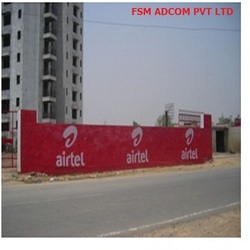 Free Size Wall Painting Advertising Service, 6