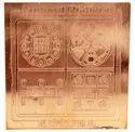 Kesar Zems Copper Sarva Karya Sidhhi Yantra (10 cm x 10 cm x 0.05 cm, Copper)