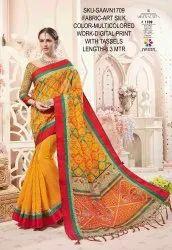 Rachna Art Silk Digital Printed Saavn Catalog Saree For Women 9