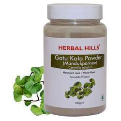 Natural and Vegan Gotu Kola (Centella Asiatica Powder) - 100 gms