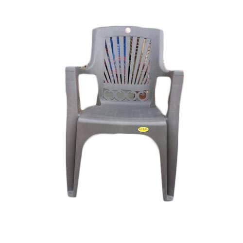 Genial Gray Plastic Chair