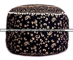Round Black Gold Ottoman Stool Cover, Soft Wash, Dry In Shade