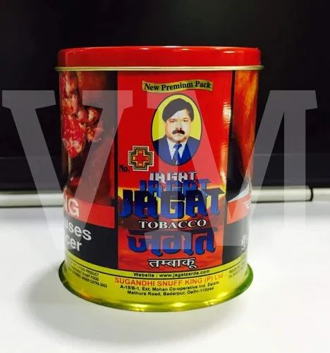 Tobacco Packaging Tin Can